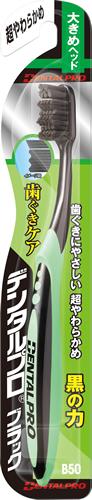 gum-care-b50