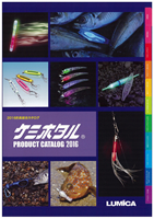 lumica-fishing-catalog-2016