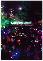 lumica-light-catalog-2015