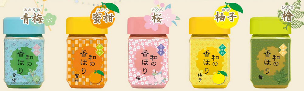 japanese-fragrance-1000