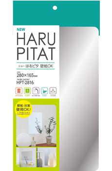 harupita2816