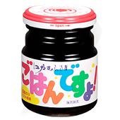 gohandesuyo-170px