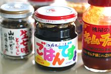 gohandesuyo-1i
