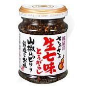 namashichimi-170px