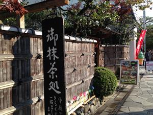 uji-street