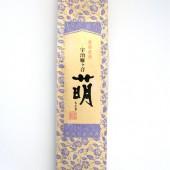 karigane-moegi