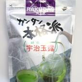 rakudasu-gyokuro-15p