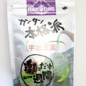 rakudasu-gyokuro-7p