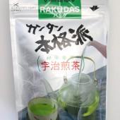 rakudasu-sencha-15p