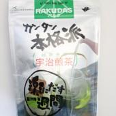 rakudasu-sencha-7p