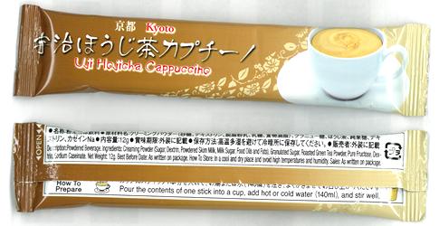 K007-houjicha-cappuccino-1000