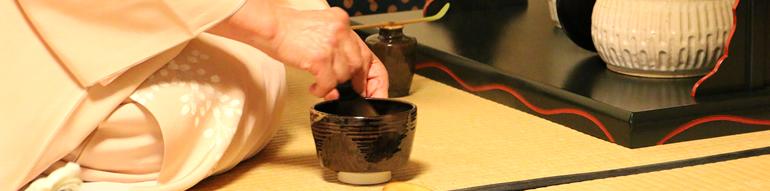tea-770-7