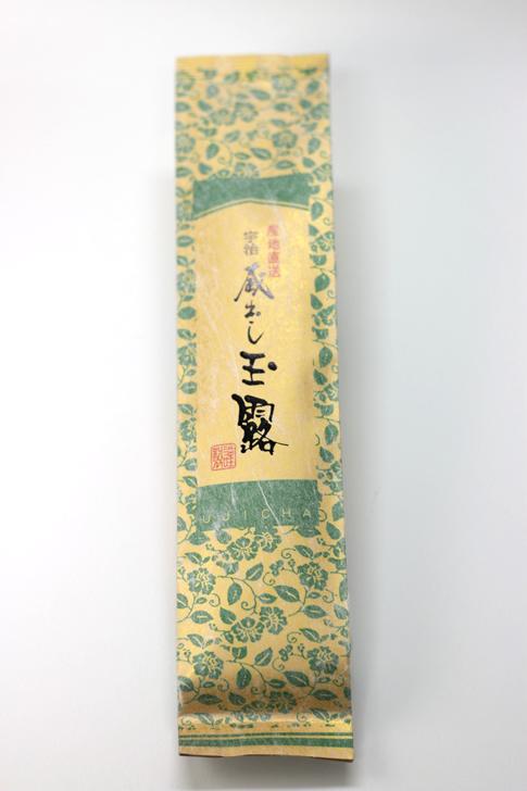 S008-kuradashi-gyokuro