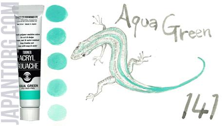 ag-141-aqua-green