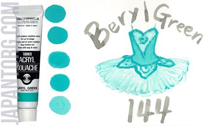 ag-144-beryl-green