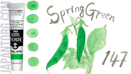 ag-147-spring-green