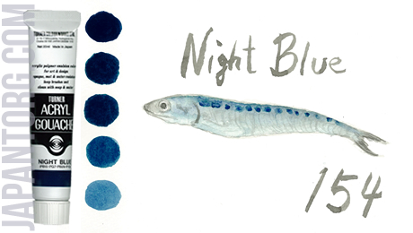 ag-154-night-blue