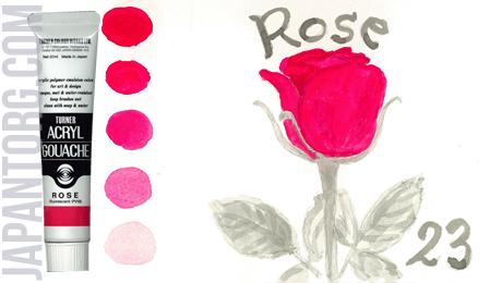 ag-23-rose