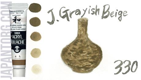 ag-330-j-grayish-beige