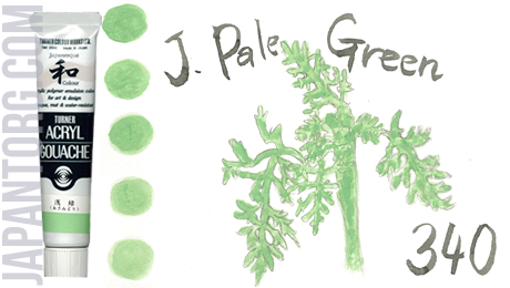 ag-340-j-pale-green