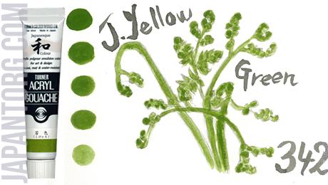 ag-342-j-yellow-green