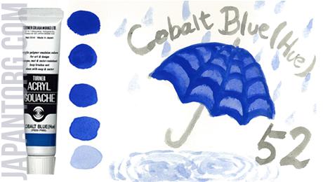 ag-52-cobalt-blue-hue