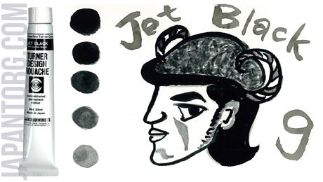 dg-9-jet-black