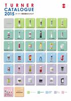turner-catalog-2015