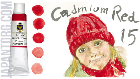 wc-15-cadmium-red