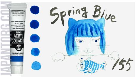 ag-155-spring-blue