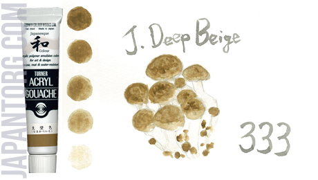 ag-333-japanesque-deep-beige