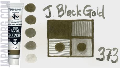 ag-373-japanesque-black-gold