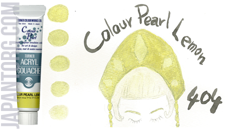 ag-404-colour-pearl-lemon