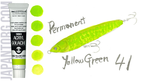 ag-41-permanent-yellow-green