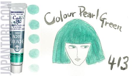 ag-413-colour-pearl-green