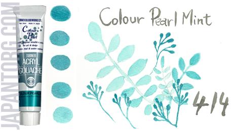 ag-414-colour-pearl-mint