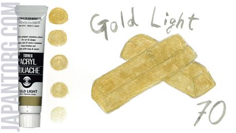 ag-70-gold-light