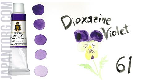 wc-61-dioxazine-violet