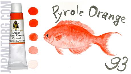 wc-93-pyrole-orange