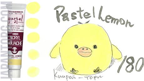 ag-180-pastel-lemon