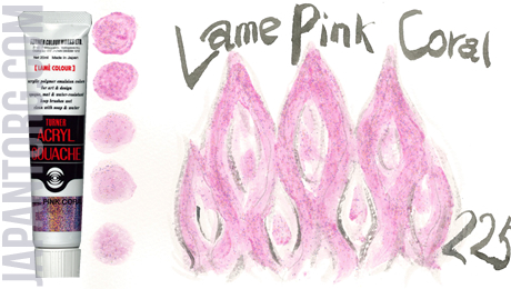 ag-225-lame-pink-coral