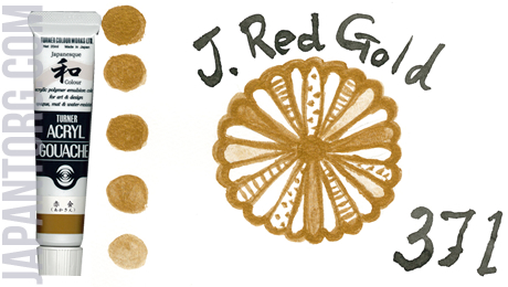ag-371-japanesque-red-gold