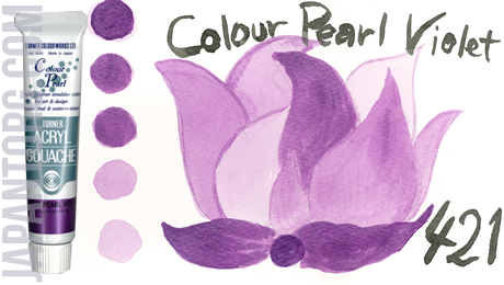 ag-421-colour-pearl-violet