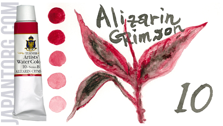 wc-10-alizarin-grimson