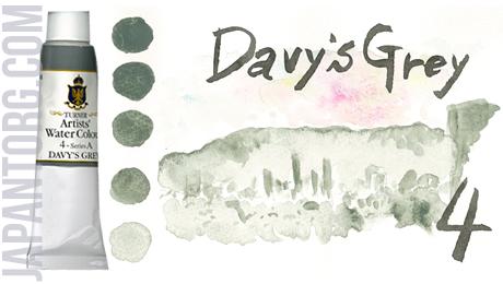 wc-4-davys-grey