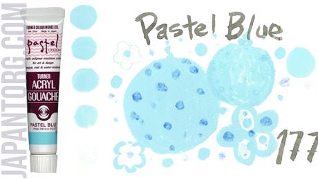 ag-177-pastel-blue