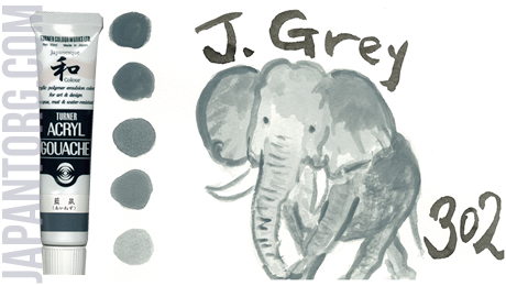 ag-302-japanesque-grey