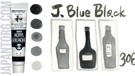 ag-306-japanesque-blue-black