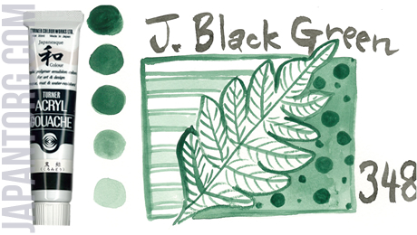 ag-348-japanesque-black-green