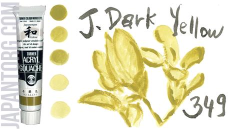 ag-349-japanesque-dark-yellow